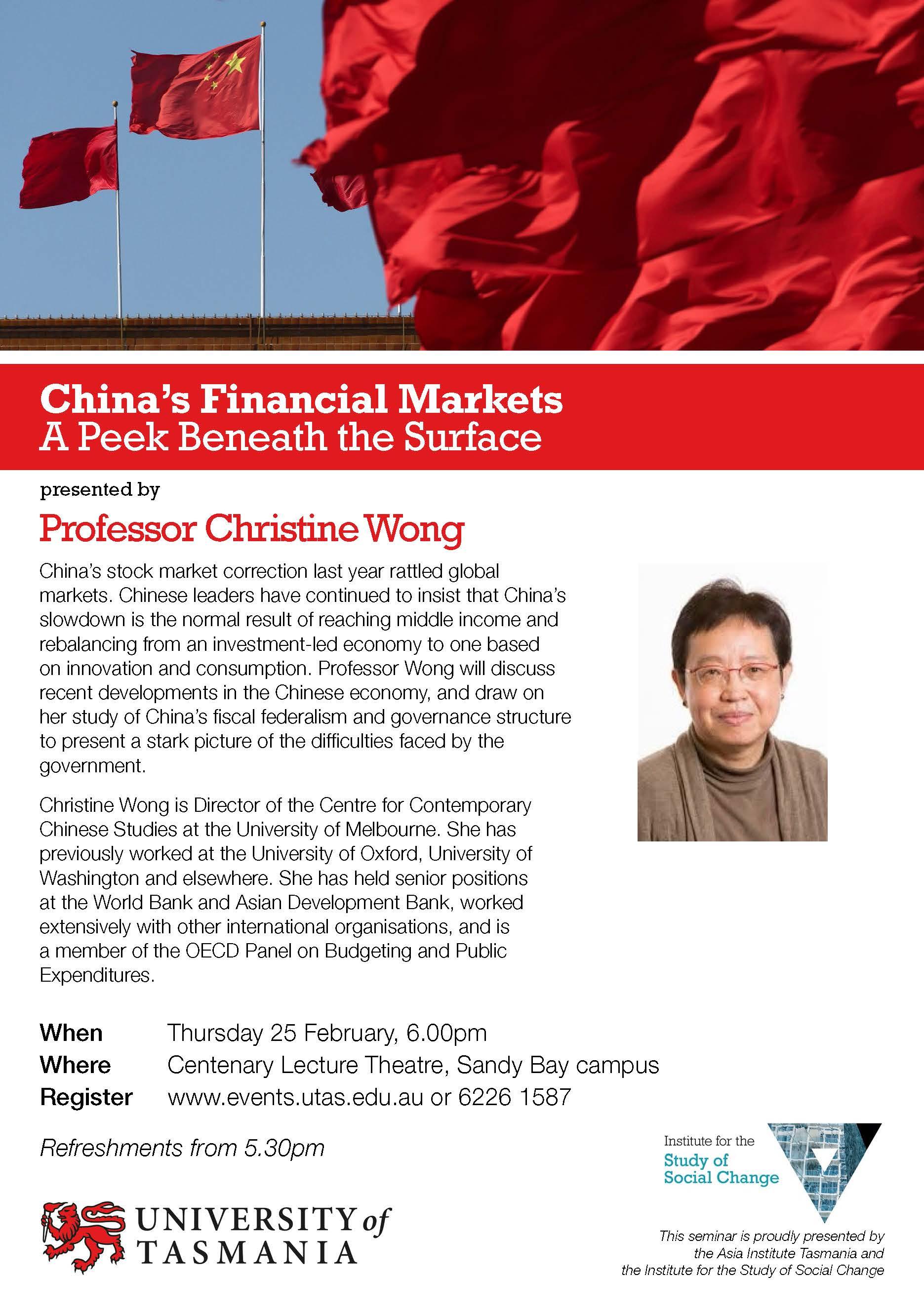 Christine Wong Public Lecture Flyer